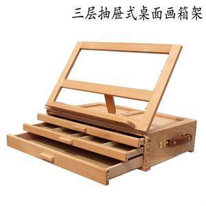 Art Adjustable Artist Beech Wooden Tabletop Sketch Box Easel 3-Drawer Portable 660 S2