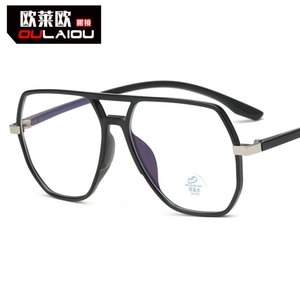 Wanghong Street P o Large Square Double Beam Anti Blue Light Tr90 Men's and Women's Glasses Myopia Frame Non Power