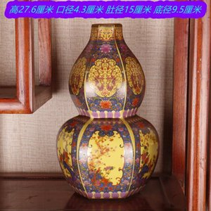 souvenirs Ornaments Porcelain Collection of Chinese Living Room, Bedroom and Hotel
