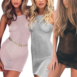 Women Bikini Cover-up Dresses Shirts Sexy Backless Knitting Swimwear Bathing Suit Summer Beach Wear Mesh Mini Dress Grey pink black