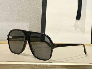 Summer Sunglasses For Men and Women style Anti-Ultraviolet Retro 0734 Plate Full Frame fashion Eyeglasses Random Box