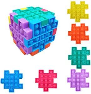 DHL FIDGET TOYS CUBE PUZLE BUBBLE SENSORY FITGETS RESSIVE RESTEVER Удовлетворенная игрушка для детей Взрослые Домашняя школа Открытый