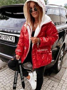 Пуховая куртка женщины негабаритные осени женские одежды на молнии верхняя одежда эстетическая уличная одежда легкий вес отражающий лоскутное пальто