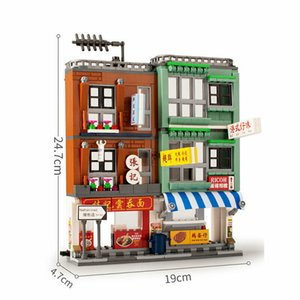 China Hong Kong Style Street Food Shop Action Figures Educational Children DIY Ornaments Birthday Toys