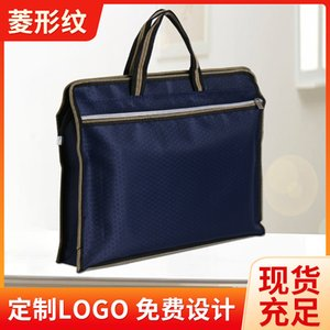 Portable Oxford Paper Bag Moisture-proof Canvas Information Hand Conference Business Office Bag