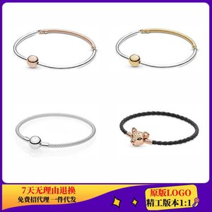 Panjia copper silver plated classic three section lion button Silk Braided Bracelet hanging string beads DIY accessories Q0619