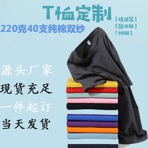 Luxury T-shirts 2021 40 Double Yarn 220g Cotton T-shirt Loose Off Shoulder Half Men's Short Sleeve