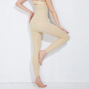 Women's Shapers High Waist Trousers Female Body Pants Liposuction Sculpting Leg Leggings Post-operative Shaping Bodysuit Hip Lifting