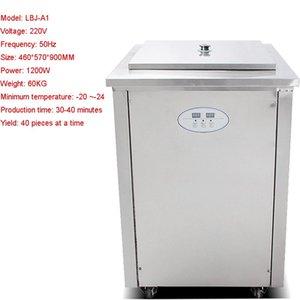 Машина для производства мороженого, продавая один режим Copsicle реклама 110V 220V