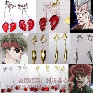 Costume Accessories1 Pair JoJos Bizarre Adventure Cosplay Rohan Kishibe Metal Earrings Ear Stud Kakyoin Noriaki Cherry Pen Earrings Jewelry