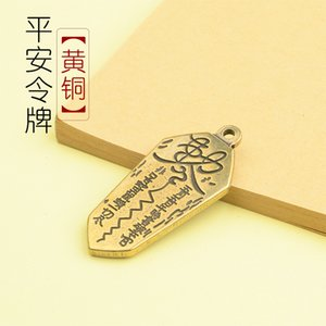 Anahtarlık pirinç token anahtarlık aksesuarları Kullanılan bakır ürünleri saf el sanatları