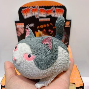 DHL Squeeze big face angry cat toys creative artifact to vent cats Decompression Toy gift