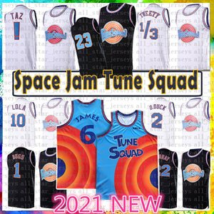 23 1 Bugs Movie Space Jams Tune Squad Lebron 6 James Basketball Jersey 2021 Молодежный мужской Blue 22 Bill Murray 10 Lola D.Duck! TAZ 1/3 Tweety.