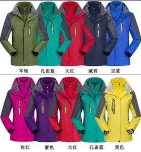 Produttori all'ingrosso escursionismo inverno antivento antivento impermeabile ispessimento doppio attaccante giacca in cotone abbigliamento strumento stampa personalizzato logo