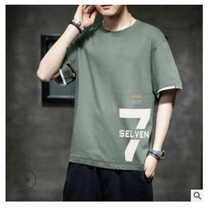 soccer Jersey Men's 2022 Tide Brand 1234567809 Hong Kong Style Loose Body Half Sleeve Summer Clothes