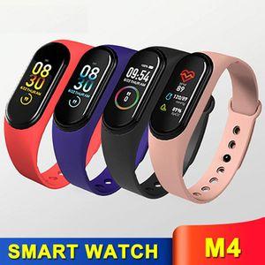 M4 Smart Band Fitness Tracker Sport Bracelet Heart Rate Smarts Watch 0.96 inch Smartband Monitor Health Wristband Smartwatch
