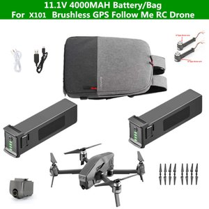 11.1V 4000MAH battery Drone Bag For X101 4K Professional GPS Brushless WIFI FPV RC Drone Spare parts battery