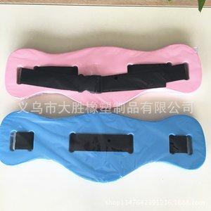EVA floating belt swimming board aid adult children's back waist square