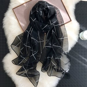 Spring and autumn new silk blended sunscreen women's Korean Plaid scarf long silver thermal air conditioning shawl GDOW