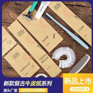 Зубная щетка, кровать и ночь одноразовый стоматологический прибор, два в одной комнате туалетные принадлежности, зубная щетка, гребень, набор мыла