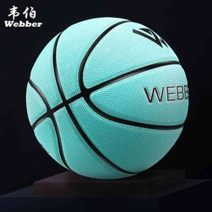No. 7 special for adult competition wear-resistant leather feel student children's 5 outdoor training basketball