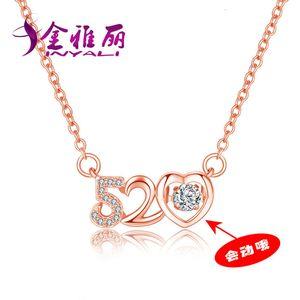Pendant Romantic 520 Necklace, Female Clavicle Chain Jewelry Beating Heart Pendant Pendant Tiktok Necklace