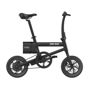 Electric Bicycle CMS-MINI Mini Ebike 12 Inch Folding Bike CE Certification E-bike Professional Supplied Steel Frame Material E