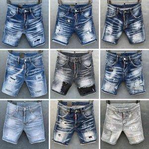 Hommes dsquared2 jeans Courts Jeans Droit Trous Stre serré Denim Pantalon Casual Nuit Club Blue Coton Été Italie Style HJ2