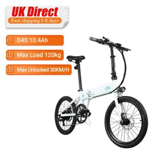 [UK Direct] FIIDO D4S 10.4Ah 36V 250W 20 Inches Folding Fat Ebike Moped Bicycle 25km h Top Speed 80KM Mileage Electric Bike