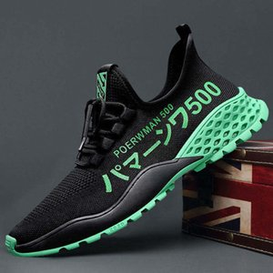 2021 New Men's Shoes Leisure Korean Summer Breathable Sports Running Shoes