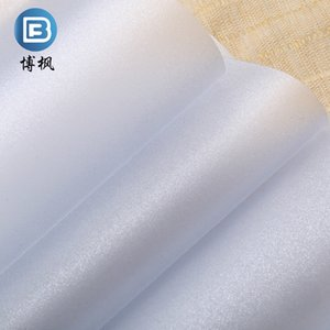 Pvc Glass Film Self Adhesive Pure Frosted White Shading Sunscreen Bathroom Window Sticker