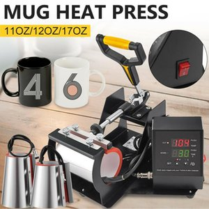 Craft Tools Combo 3 In 1 Mug Heat Press Transfer Sublimation Machine Latte 11-17Oz Prensa Coffee Cups To Sublimate