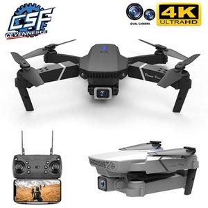 Cevennesfe 2021 Новый Дрон 4K 1080P HD Широкоугольная двойная камера Wi-Fi FPV Высота позиционирования FPV Держите складные RC вертолетные дроны подарка