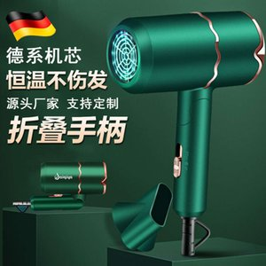 Hair hammer dresser hair dryer tube student dormitory home appliances foldable thermostat