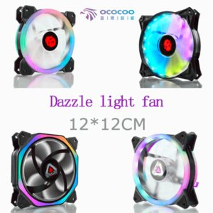 Dazzle Light Fan Electric Motorcycle Water Cooler Computer Water-cooling Case Table Cooling Fast High Speed Fans & Coolings