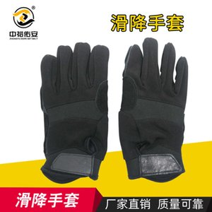 Cowhide outdoor wear ristant glov special rope drop drill hole SRT sliding equipment for army training