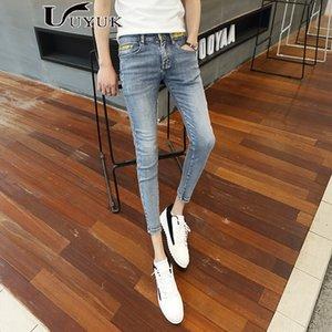 Uyuk Slim 2021 Moda de verano coreano de moda azul claro de nueve puntos jeans