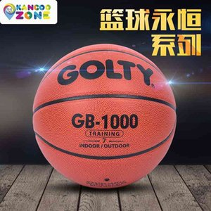 PVC TAPI No. 567 primary middle school students adult indoor and outdoor training competition examination basketball