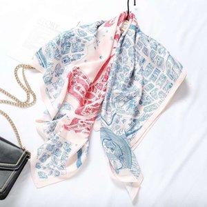 Dernière Stylesft de concepteur de conserver carte 90x90 carré carré Châle Scarf Col Protection Sunscreen Hangzhou Silk