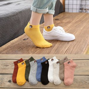 Socks & 10 Harajuku Female Boat Solid Color Ladies Cotton Happy Casual Hosiery Soft Street Style Sports Bear Sos