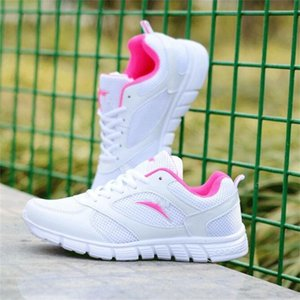 Autumn leather sports casual shoes, lightweight running shoes, mesh breathable white shoes for men and women couples