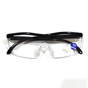 Tv8801 magnifying 1.8 times big vision new glasses one-piece presbyopia magnifying glass blue light proof