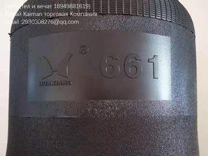 YUTONG ZHONGTONG PIEZAS ORIGINALES PREMA NEUMÁTICA H661N ATV