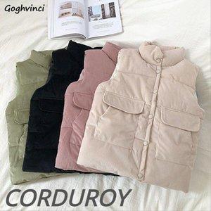 Vests Women Corduroy Button Cargo Warm Waistcoats Short Style Korean All-match Pockets Classic Sleeveless Parkas Students Women's