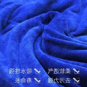 towel Large size thickened superfine fiber thickened ground velvet gift towel 60 * 160 super soft water absorbent hair free car wash towel
