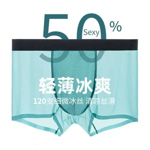 Men's underwear middle waist ice silk seamless ultra thin breathable summer personality young men's boxer pants