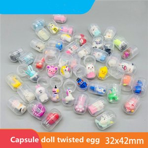 Mini Blind box 32mm * 42mm capsule doll twisted egg toy candy assembly kawaii small ornament random