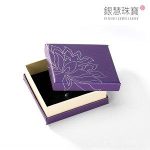 NZef yilu silver packaging boxes ring bracelet pendant necklace lotus pendant flower bracelet flower jewelry packaging jewelry boxes gift