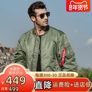 Hawk claw MA1 pilot men's military fan flying suit cotton padded jacket winter thickened NASA alpha