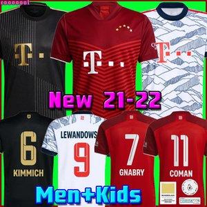 바이에른 축구 유니폼 21 22 Lewandowski Sane Goretzka Munich Coman Muller Davies 축구 셔츠 남성 키트 2021 2022 Humanrace 4 4